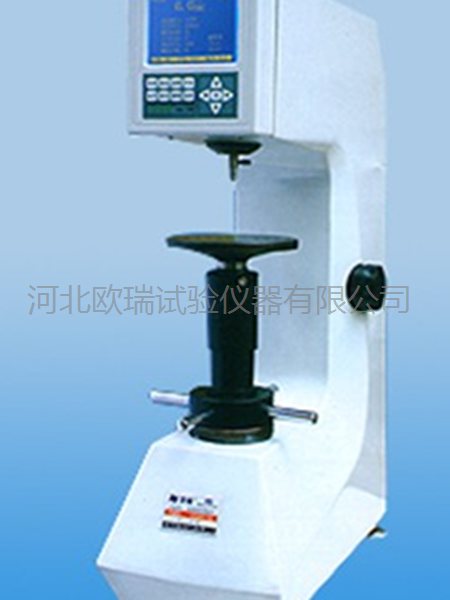 HRS-150自动数显洛氏硬度计