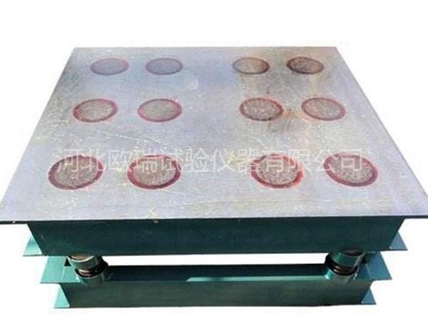 QJ-III砌墙砖磁盘振动台