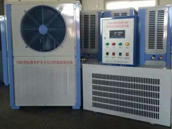 标准恒温恒湿养护室
