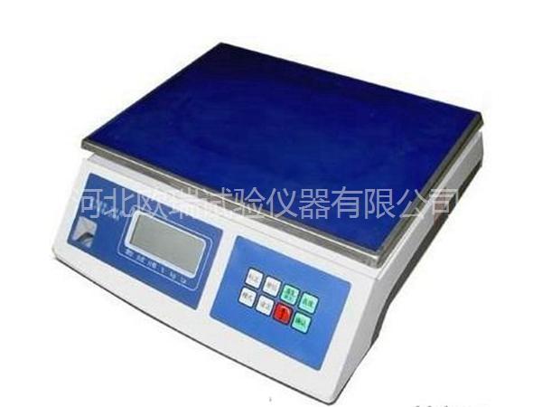 电子台秤 15、30kg