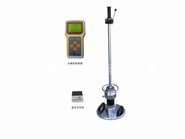 GTJ-EVD(手持)动态变形模量测试仪