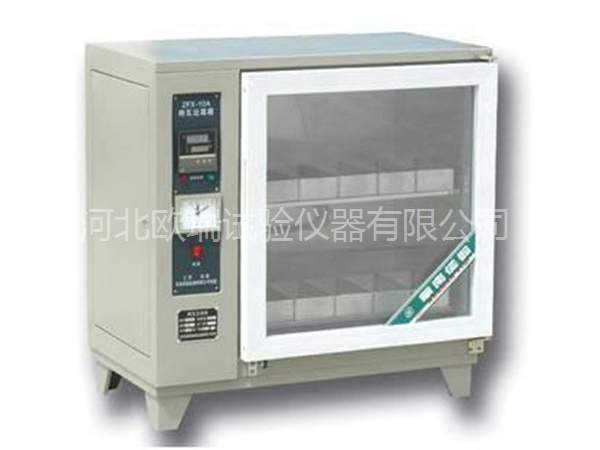 ZFX-10A砖泛霜竞博jboapp箱