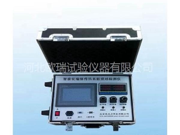 CRY-2现场墙体传热系数检测仪