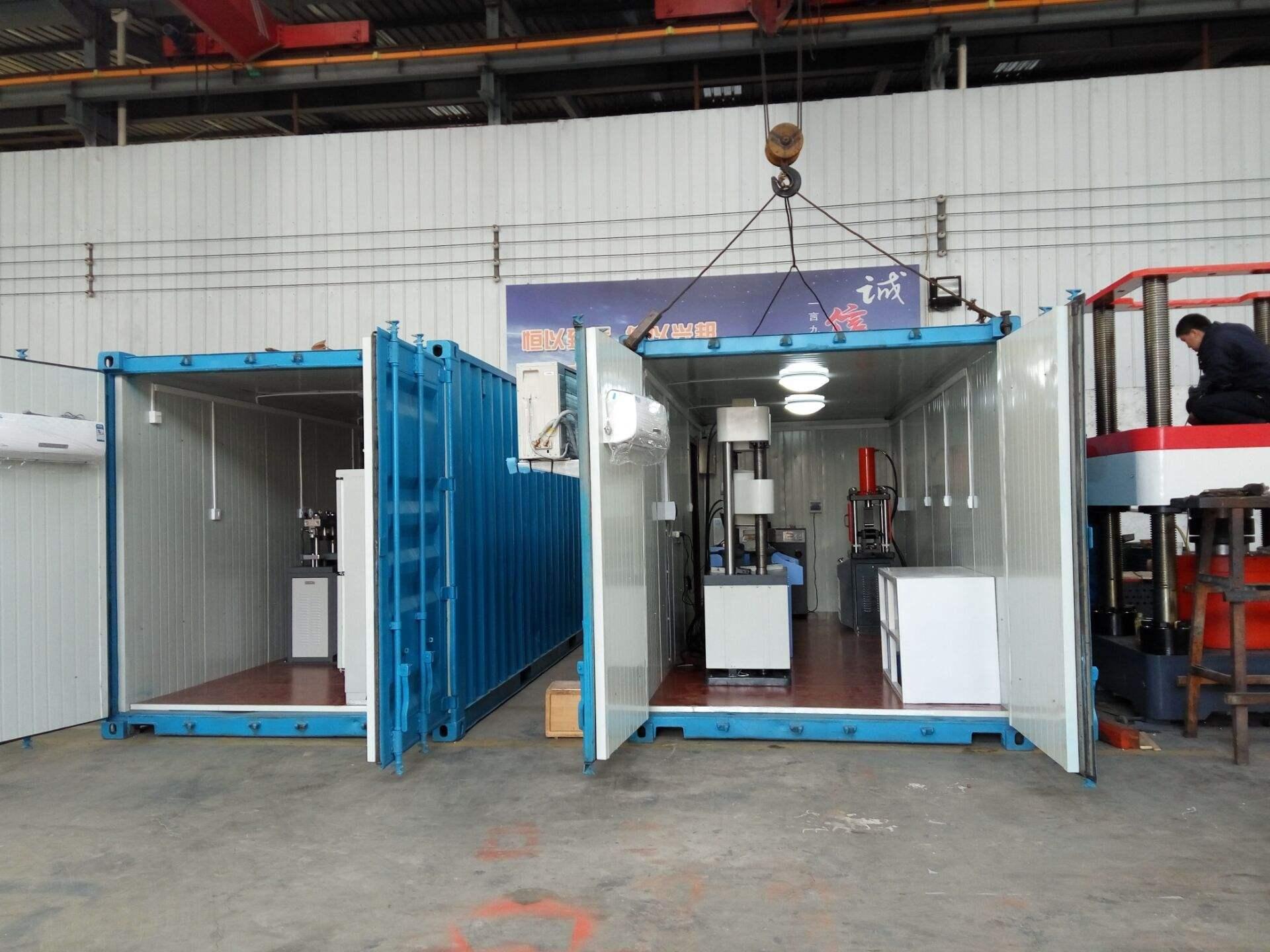 集装箱式流动竞博jboapp室