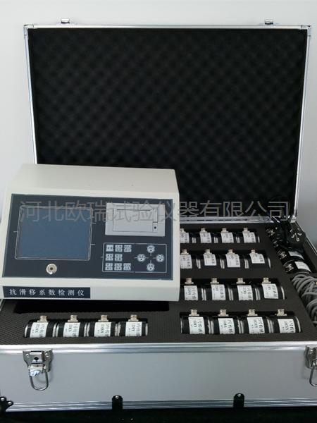 SSHY-24抗滑移系数检测仪