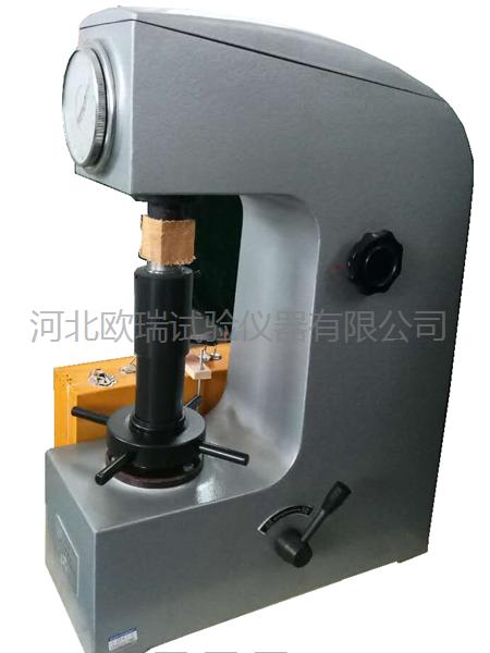 HR-150C型洛氏硬度计